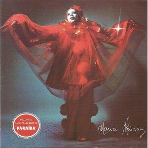 Maria Alcina 歌手頭像