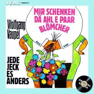 Wolfgang Vaupel 歌手頭像