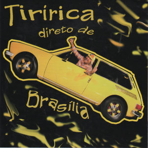 Tiririca 歌手頭像