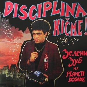 Disciplina Kicme 歌手頭像