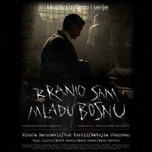 Miki Stanojevic & Bilja Krstic 歌手頭像