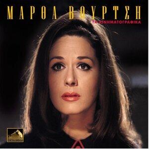 Martha Vourtsi 歌手頭像