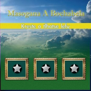 Masogana A Bochabela 歌手頭像
