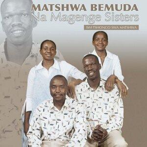 Matshwa Bemuda & Magenge Sisters 歌手頭像