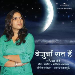 Radhika Nanday 歌手頭像
