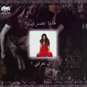 Maya Nasri 歌手頭像