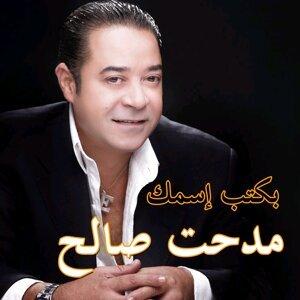 Medhat Saleh 歌手頭像