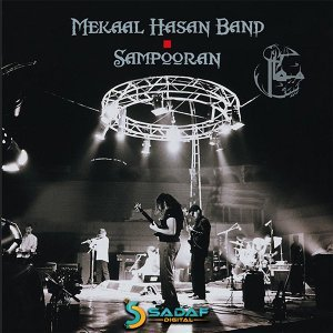 Mekaal Hasan Band 歌手頭像