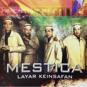 Mestica 歌手頭像