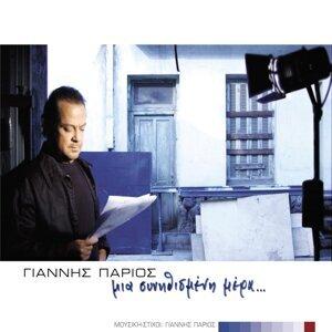 Yannis Parios 歌手頭像