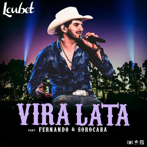 Loubet & Fernando & Sorocaba (Featuring) 歌手頭像