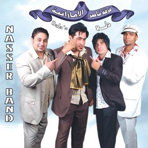 Nasser Band 歌手頭像