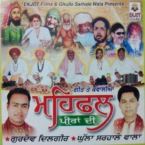 Gurdev Dilgir, Ghulla Sarhale Wala 歌手頭像