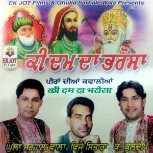Ghulla  Sarhale Wala, Vijay Sitara, K. Kuldeep 歌手頭像