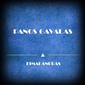 Panos Gavalas 歌手頭像