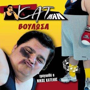 Catman 歌手頭像