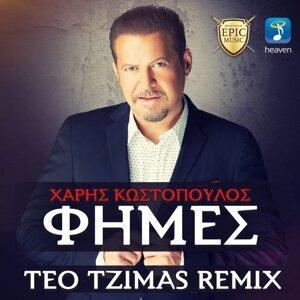 Haris Kostopoulos 歌手頭像
