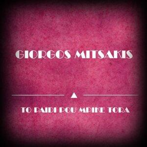 Giorgos Mitsakis 歌手頭像
