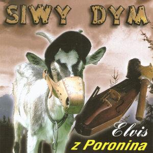 Siwy Dym 歌手頭像