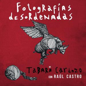Tabaré Cardozo 歌手頭像