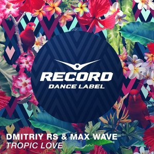 Dmitriy Rs, Max Wave 歌手頭像