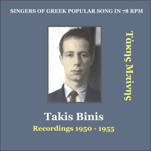 Takis Binis 歌手頭像