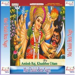 Amlesh Raj, Khushboo Uttam 歌手頭像