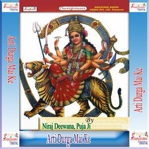 Niraj Deewana, Puja Ji 歌手頭像