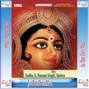 Sudha Ji, Rausan Singh, Saniya 歌手頭像