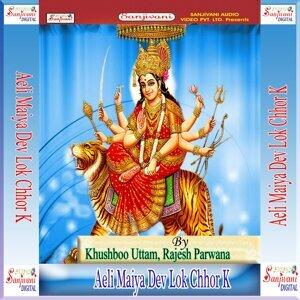 Khushboo Uttam, Rajesh Parwana 歌手頭像