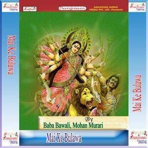 Baba Bawali, Mohan Murari 歌手頭像