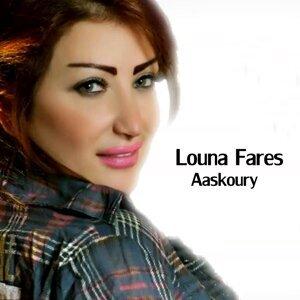 Louna Fares 歌手頭像