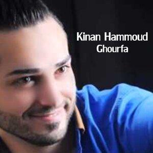Kinan Hammoud 歌手頭像