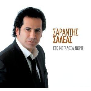 Sarantis Saleas 歌手頭像