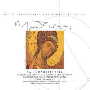 Mikis Theodorakis/Manolis Mitsias 歌手頭像