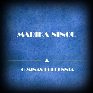 Marika Ninou 歌手頭像