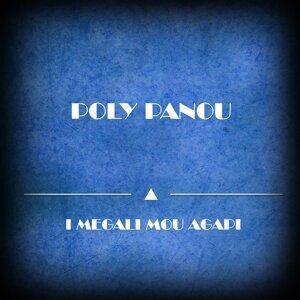 Poly Panou 歌手頭像