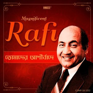 Mohammed Rafi 歌手頭像