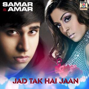 Samar, Amar 歌手頭像
