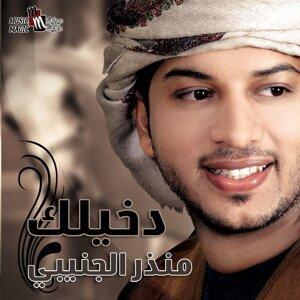 Munther Al Jennibi