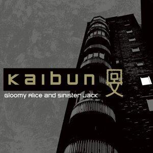 Kaibun