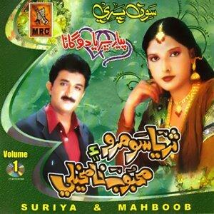 Suriya Soomro, Mahboob 歌手頭像