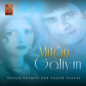 Suriya Soomro, Sajjad Yousuf 歌手頭像