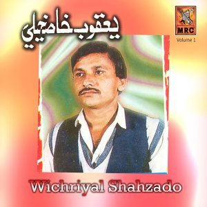 Yaqoob Khashkeli 歌手頭像