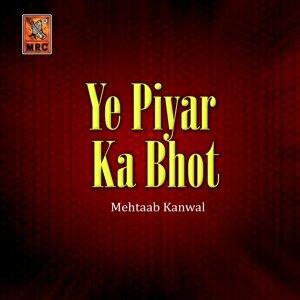 Mehtaab Kanwal 歌手頭像