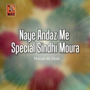 Murad Ali Shah 歌手頭像