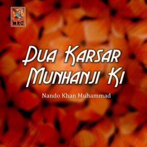 Nando Khan Muhammad 歌手頭像