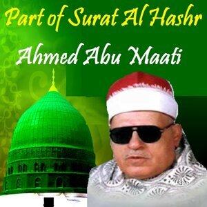 Ahmed Abu Maati 歌手頭像