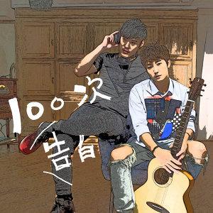 JerryC,許書豪 (JerryC,Haor) Artist photo