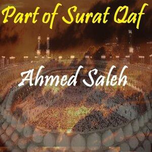 Ahmed Saleh 歌手頭像